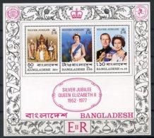 Bangladesh, 1977, Silver Jubilee Queen Elizabeth, Royal, MNH, Michel Block 3 - Bangladesh