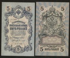 Russia 5 Rubles 1909/15 Pick 35 UNC Safronov УБ 509 - Russland