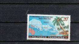 Polynésie YT 17 ** : Carte Des îles , Palmiers - 1962 - French Polynesia
