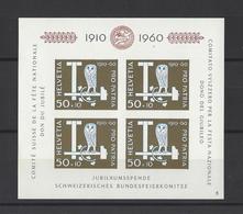SUISSE.  YT Bloc  N° 17  Neuf **  1960 - Blocs & Feuillets