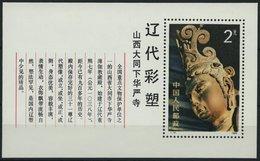CHINA - VOLKSREPUBLIK Bl. 28 **, 1982, Block Kopf Eines Bodhisattva, Pracht, Mi. 70.- - 1949 - ... Volksrepublik