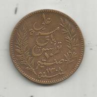 Monnaie , TUNISIE ,  10 Centimes ,  1891 , 2 Scans - Tunisie