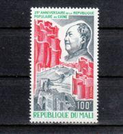 Mali YT 233 ** : Muraille De Chine , Mao - 1974 - Mao Tse-Tung