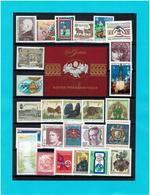 AUSTRIA...LIQUIDATION - Stamps