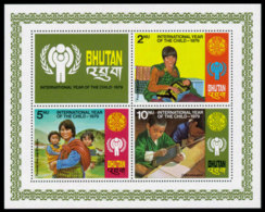 Bhutan, 1979, International Year Of The Child, IYC, UNICEF, United Nations, MNH Perforated, Michel Block 83A - Bhoutan