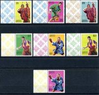 Bhutan, 1964, Olympic Summer Games Tokyo, Sports, MNH, Michel 31-37A - Bhutan