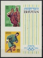Bhutan, 1964, Olympic Summer Games Tokyo, Sports, MNH Imperforated, Michel Block 1B - Bhoutan