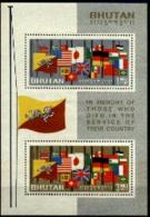 Bhutan, 1964, Flags, United Nations, MNH Perforated, Michel Block 2C - Bhoutan