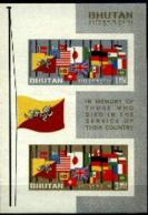 Bhutan, 1964, Flags, United Nations, MNH Imperforated, Michel Block 2B - Bhoutan
