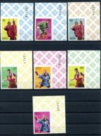 Bhutan, 1964, Olympic Summer Games Tokyo, Sports, MNH Imperforated, Michel 31-37B - Bhoutan