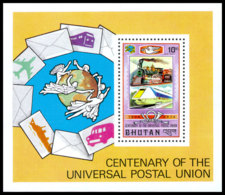 Bhutan, 1974, UPU Centenary, Universal Postal Union, United Nations, Transport, MNH Perforated, Michel Block 66C - Bhoutan