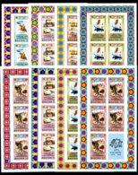 Bhutan, 1974, UPU Centenary, Universal Postal Union, United Nations, Transport, MNH Imperforated, Michel 592-599B - Bhoutan