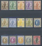 MALTA 82-96a *, 1922/5, Freimarken, Falzrest, Prachtsatz - Malta