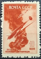 1945 RUSSIA SSSR USSR MVLH Air Force Day Soviet Aircrafts During World War II - Unused Stamps