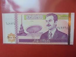 IRAQ 10.000 DINARS 2002 PEU CIRCULER/NEUF - Iraq