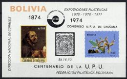 Bolivia, 1974, Centenary Of The UPU, United Nations, Orchids, MNH, Michel Block 46 - Bolivia