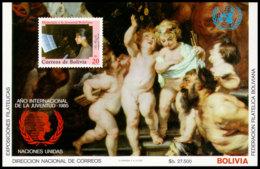 Bolivia, 1985, International Youth Year, Painting, UNICEF, United Nations, MNH, Michel Block 142 - Bolivia