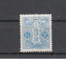 Japon YT 119 Obl : Série Courante - 1913 - Japan