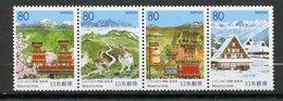 Japan, Yvert 2224/2227, MNH - 1989-... Empereur Akihito (Ere Heisei)