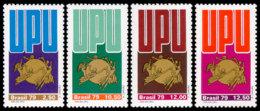 Brazil, 1979, UPU 105th Anniversary, United Nations, MNH, Michel 1738-1741 - Brésil