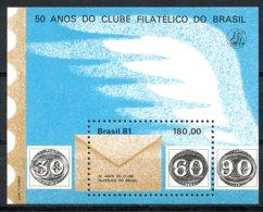 Brazil, 1981, Philatelists Club, Stamps On Stamps, MNH, Michel Block 47 - Brésil