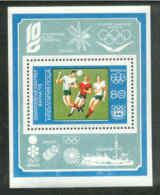 Bulgaria, 1973, Olympic Games, Soccer, Football, Space, Intelsat, MNH, Michel Block 42A - Bulgaria