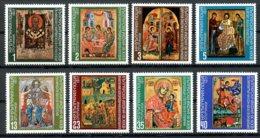 Bulgaria, 1977, Icons, Art, MNH, Michel 2577-2584 - Bulgarie