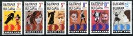 Bulgaria, 1995, Centenary Of Cinema, Movie, Film, Chaplin, MNH, Michel 4184-4189 - Bulgarie