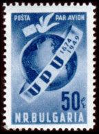 Bulgaria, 1949, UPU 75th Anniversary, Universal Postal Union, United Nations, MNH, Michel 708 - Bulgarie