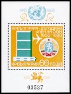 Bulgaria, 1980, Admission To The United Nations, MNH, Michel Block 108 - Bulgarije