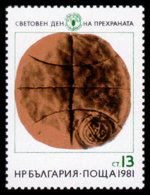 Bulgaria, 1981, World Food Day, FAO, United Nations, MNH, Michel 3050 - Bulgarie