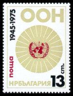 Bulgaria, 1975, United Nations Anniversary, MNH, Michel 2459 - Bulgarie