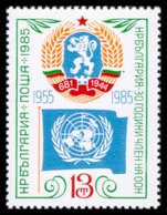 Bulgaria, 1985, Admission To The United Nations, MNH, Michel 3372 - Bulgarie