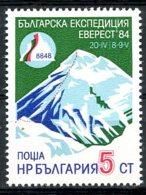 Bulgaria, 1984, Mountaineering, Climbing, Mount Everest, MNH, Michel 3269 - Bulgarie