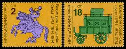 Bulgaria, 1974, UPU Centenary, Universal Postal Union, United Nations, MNH, Michel 2362-2363 - Bulgarie