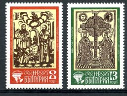 Bulgaria, 1975, Balkanfila Stamp Exhibition, MNH, Michel 2431-2432 - Bulgarie