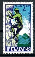 Bulgaria, 1979, Mountaineering, Climbing, Sports, MNH, Michel 2815 - Bulgarie