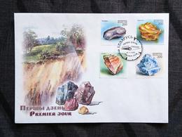 Belarus 2000 FDC - Minerals. 6 Items. Mineralien/mineraux. Amber Galit Flint Silvin. Weissrussland/Biélorussie - Minerals