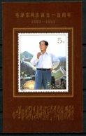 China PR, 1993, 100th Birthday Of Mao, MNH, Michel Block 64 - 1949 - ... Repubblica Popolare