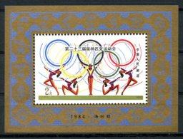 China PR, 1984, Olympic Summer Games Los Angeles, MNH, Michel Block 32 - 1949 - ... Repubblica Popolare