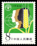 China PR, 1982, World Food Day, FAO, United Nations, MNH, Michel 1833 - 1949 - ... Repubblica Popolare