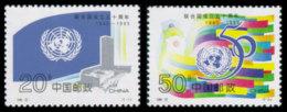 China PR, 1995, United Nations 50th Anniversary, MNH, Michel 2659-2660 - 1949 - ... Repubblica Popolare