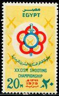 AT4193 Egypt 1979 Fencing Championship 1V MNH - Briefmarken