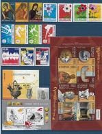 CHYPRE - Annnée  2008 - 15 Timbres + 3 Blocs  - ( Valeur Faciale 12,05 € ) - Ongebruikt