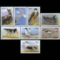 LIBERIA 1999 - Scott# 1456-63 Seabirds Set Of 8 MNH - Liberia