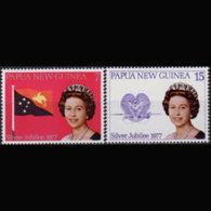 PAPUA 1977 - Scott# 462-3 Silver Jubilee 7-15t MNH - Papoea-Nieuw-Guinea