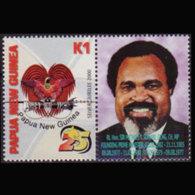 PAPUA NEW GUINEA 2000 - Scott# 991 Indep.-Arms 1k MNH - Papoea-Nieuw-Guinea