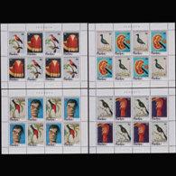 PENRHYN 1978 - Scott# 93F-6F Sheets-Cook Bicent. MNH - Penrhyn
