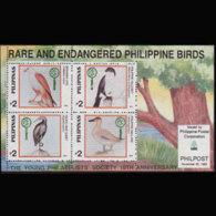 PHILIPPINES 1996 - Scott# 2405 S/S Birds Opt. MNH - Philippines
