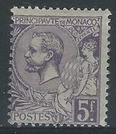 MM-/-270-.   A.MAURY =  N° 46,   *  , TTB, COTE 250.00 € ,VOIR IMAGES POUR DETAILS, - Unused Stamps